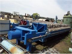 山东转让二手造纸厂污水处理设备