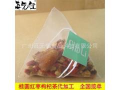 广州花果茶代加工三角袋泡茶代加工养生茶代加工厂贴牌