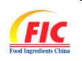 第二十一届中国国际食品添加剂和配料展览会