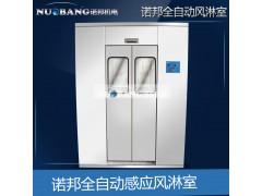 食品加工企业专用304不锈钢全自动感应门 掌教QS认证风淋室