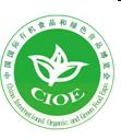 2017第十八届(上海)国际有机食品和绿色食品博览会
