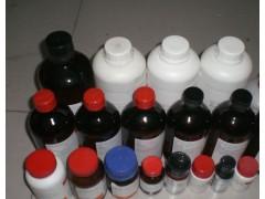 几丁质酶/9001-06-3