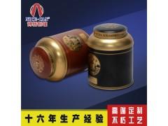厂家热销茶叶盒 铁金属盒子茶叶罐马口铁罐NC2933