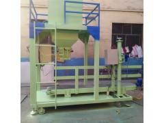 粮食定量包装机/玉米包装机