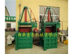 液压打包机30吨 10吨液压打包机