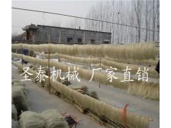 家用土豆粉条机  玉米粉条机厂家