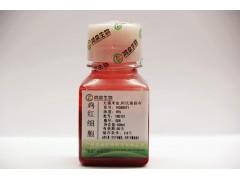 4%鸡红细胞 生化试剂( 需要其他动物、规格请联系咨询)