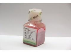 EDTA抗凝兔血 生化试剂  (其他动物、规格请咨询)