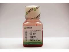无菌脱纤维羊血 生化试剂(其他动物、规格请咨询)