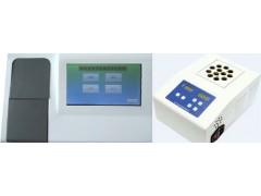 实验室多参数水质分析仪