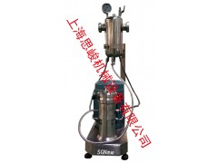 SGN大规模化生产用高速分散机