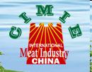 2017第十五届中国国际肉类工业展览会