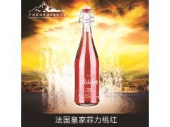 法国原瓶进口皇家菲力桃红