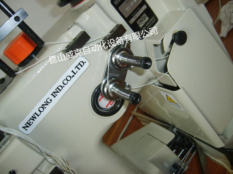 纽朗DS-9CW缝包机