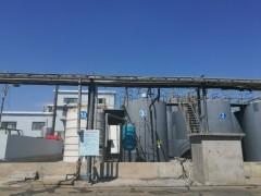 十水焦磷酸钠生产厂家