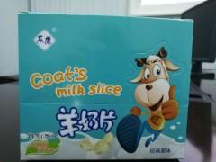 系康羊乳宝奶片