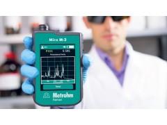 瑞士万通 Mira M-3手持式拉曼光谱仪