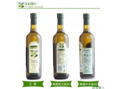 上海欧丽薇兰橄榄油食品总经销商