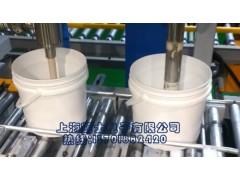 全自动涂料灌装生产线 18-30升涂料灌装机