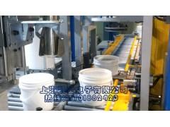 全自动30升防爆灌装机 涂料灌装机 液体沥青灌装机厂家
