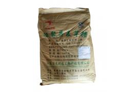 低聚异麦芽糖生产厂家、低聚异麦芽糖厂家、低聚异麦芽糖价格