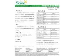 进口优质大豆卵磷脂