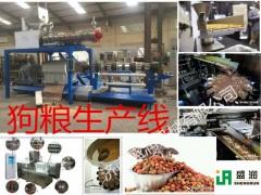 狗粮加工设备、狗粮生产线、狗粮设备
