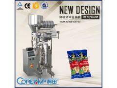 小膨化食品颗粒包装机 自动称量青豆颗粒包装机
