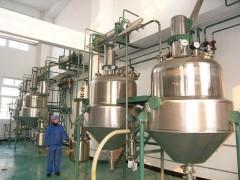 葡萄籽提取物 抗氧化原花青素含量98% 源头厂家直销