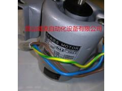 手提NP7A封口机电机NSM-2NP-7A封口机C01028