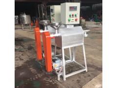 红薯粉条机 专供小型全自动淀粉机 洗薯机 操作简单 精品