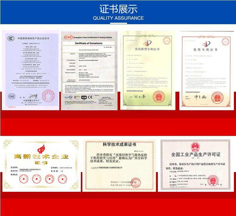 公司证书 图片