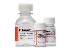 高效、快速、清洁的 β-葡萄糖醛酸酶,可申请试用!