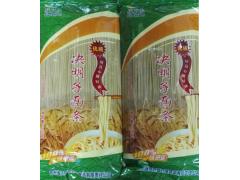 面条 决明子养生面条600克袋装圆刀 贵州特产 营养食品