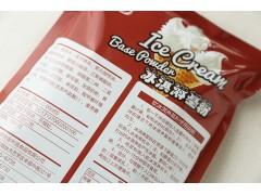 高性价比冰淇淋原料好吃的圣代冰淇淋粉