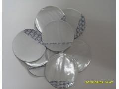 半圆拉耳铝箔片.发泡铝箔垫片.印刷铝箔封口膜