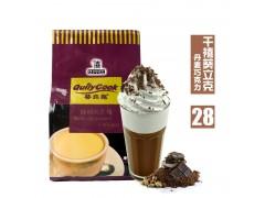 烟台奶茶原料批发珍珠奶茶原料批发港式奶茶