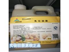 食用乳化油脂 面包速冻食品汤圆饺子包子保软防冻裂
