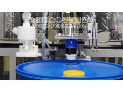 【新品上市】省空间全自动U型灌装线 自动除尘200L灌装机