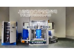 【新品上市】200L全自动U型灌装线 自动除尘灌装机