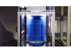 【新品上市】省空间U型灌装机 全自动200L自动除尘灌装机