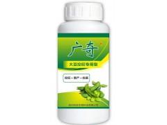 广奇大豆控旺增产专用叶面肥100ml-矮化植株抗病提质增产
