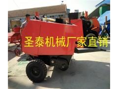 小麦草打捆机 小型小麦打捆机