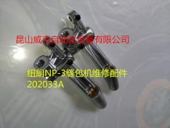 NP-3双线手提缝包机,原装纽朗NP-3手提封口机