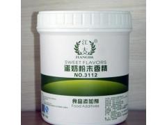 蛋奶香精生产厂家 蛋奶香精厂家 蛋奶香精价格