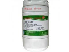 红枣香精生产厂家 红枣香精厂家 红枣香精价格