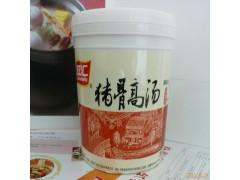 猪骨高汤生产厂家 猪骨高汤  厂家 猪骨高汤价格