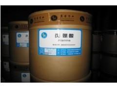 L-丙氨酸厂家、L-丙氨酸生产厂家、L-丙氨酸价格