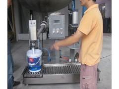 硅丙乳液灌装机 30L灌装机 30L防爆灌装机