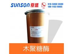 夏盛 木聚糖酶 食品 酶